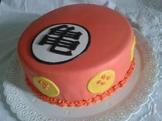 Dragon Ball Z cake - Visit now for 3D Dragon Ball Z shirts now on sale!