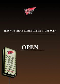 RED WING SHOES KOREA ONLINE STORE OPEN NOW