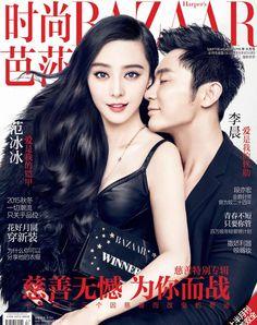 Fan Bingbing, Li Chen pose for fashion shots | China Entertainment News