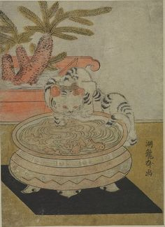Cat and Goldfish Bowl 1765-1780 Edo Period Isoda Koryusai cats in asian art