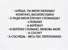 (86) Одноклассники