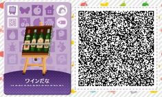 QR codes - (page 6) - Animal Crossing new leaf ✩