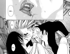 Manga Love, Manga Girl, Manga To Read, Anime Love, Sun Ken Rock, Thicc Anime, Anime Drawings Sketches, Manga Pages, Pictures To Draw