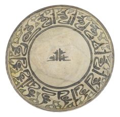 A LARGE NISHAPUR CALLIGRAPHIC POTTERY BOWL EASTERN IRAN, 10TH CENTURY