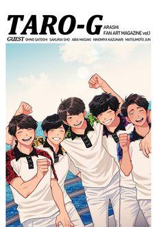 Ninomiya Kazunari, Magazine Art, Fan Art, Movie Posters, Idol, Movies, Films, Film, Fanart