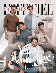 Italian Top Models Cover L'Officiel Hommes Ukraine Winter 2016 Issue