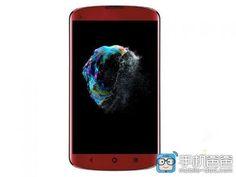 Interesante: El smartphone de QiKU nos muestra su diseño en un par de renders