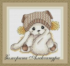 Wall Cute Cross Stitch, Cross Stitch Patterns, Cute Animal Illustration, Quilt Stitching, C2c, Machine Embroidery, Christmas Holidays, Diy And Crafts, Bunny Bunny