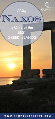 Why Naxos is the Best of the Greek Islands - what to see and do on Naxos www.compassandfork.com #greece #GreekIsland #naxos #itinerary