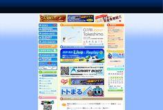 http://www.gamagori-kyotei.com via @url2pin