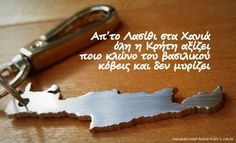 Greek Quotes, Poems, Lyrics, Letters, Thoughts, Crete, Poetry, Verses, Song Lyrics
