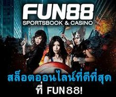 Fun88 today offers a wide range of games under three main categories: Sports, Casino and Keno.In the sport of Fun88, while there are more than 30 games of casino games, roulette and other casino games. You can play at the Casino of Fun88.