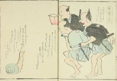 jichosai_00014   - Japaaan 日本文化と今をつなぐ