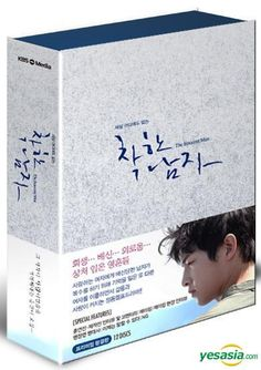 THE INNOCENT MAN / NICE GUY (DVD) (First Press Limited Premium Edition) (Korea Version) [Song Joong Ki, Moon Chae Won] #kdrama