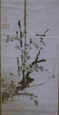 miyamoto musashi | Oeuvres de Miyamoto Musashi