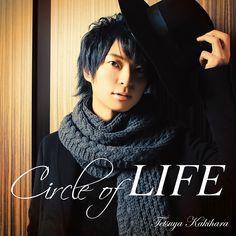 柿原徹也   Kiramune Official Site Tetsuya Kakihara, Voice Actor, Fairy Tail, All Star, The Voice, Actors, Artist, Life, Beauty