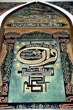 Sadequain's calligraphy at Lahore Museum.