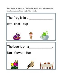 Reading Comprehension #4 Picture Clues Write Circle Word Use Pictures Emergent Reader Critical Thinking Life Skills Printable 1 page.