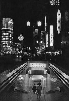 One of the 48 entrances to the world's largest underground railway station, under the Ginza, Tokyo's shopping and entertainment centre, circa 1950.: