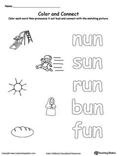 *FREE*  UN Word Family Color and Match Worksheet.