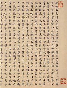 Zhang Xu(張旭)