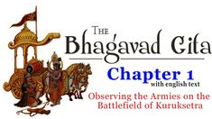 #BhagavadGita Chapter 1 [Full] | With English Text | The Grief of #Arjuna | #Hinduism Enlightenment