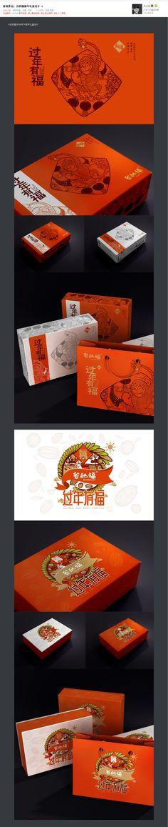 谷的福新年礼盒设计 包装 平面 Aure...