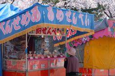 Street food stall, Aomori, Japon