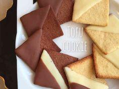 高野豆腐サクサク♡リッチなチョコクッキーの画像