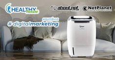 Η #aboutnet #netplanet ανέλαβε την καμπάνια #digitalmarketing της εταιρίας Healthy House επίσημου αντιπροσώπου των καθαριστών αέρα Winix και των υγραντήρων Boneco.