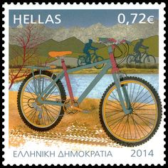 Like this stamp a lot! Stamp World, Increase Knowledge, How To Play Chess, Going Postal, Stamp Catalogue, Small Words, Cycling Art, Bike Art, Fauna