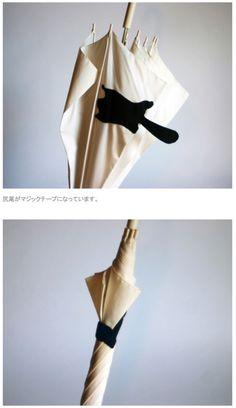 momonga umbrella: yes please!