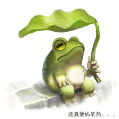 Explore the Animals, Anthro, and Creatures collection - the favourite images chosen by Photosynthesis-Cat on DeviantArt. Funny Frogs, Cute Frogs, Frosch Illustration, Illustration Art, Animal Drawings, Cute Drawings, Frog Drawing, Frog Tattoos, Frog Pictures