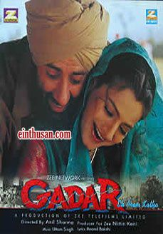 Gadar: Ek Prem Katha Hindi Movie Online - Sunny Deol, Amisha Patel and Amrish Puri. Directed by Anil Sharma. Music by Uttam Singh. 2001[U] w.eng.subs