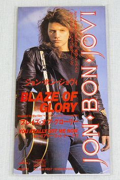 Jon Bon Jovi Blaze of Glory 3 inch 8cm JAPAN CD Single HARD ROCK