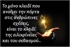 Greek Quotes, True Words, Holidays And Events, Inspirational Quotes, Wisdom, Thoughts, Truths, Relationships, Life Coach Quotes