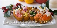 These Japanese food things are so cute ^O^