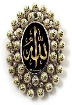 Arabic Decor, Islamic Decor, Islamic Dua, Arabic Art, Allah Wallpaper, Islamic Quotes Wallpaper, Duaa Islam, Islam Quran, Islamic Images