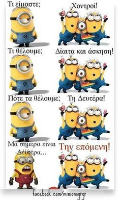 story of my life Minion Baby, Greek Memes, Funny Greek Quotes, Very Funny Images, Funny Photos, Funny Statuses, Funny Times, Funny Thoughts, Greek