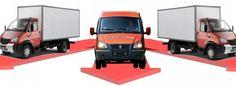 Грузоперевозки по городам Trucks, Vehicles, Truck, Car, Vehicle, Tools