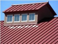 There are a lot of roofing companies that you can choose the roof of your house. This site will help you get the best one. Visit our site as give you the best Metal Roofing Systems, Roofing Companies, Image House, The Good Place, In This Moment, Outdoor Decor, Modern, Home, Strength