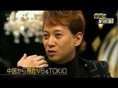 OhSMAP! SMAPxSMAP 2010 01 04 AKB48 KAT TUN Hatoyama Miyuki Domino Show 02 - YouTube
