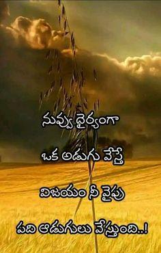 Motivational Quotes For Life, Inspirational Quotes, Life Quotes Pictures, Devotional Quotes, Love Rain, Bhagavad Gita, Good Morning Quotes, Attitude Quotes, English Language