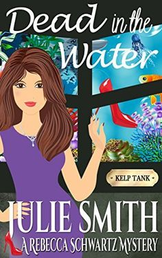 Dead In The Water (The Rebecca Schwartz Series, Book 4) by Julie Smith, http://www.amazon.com/dp/B009OVDMJM/ref=cm_sw_r_pi_dp_OA5qvb13TP592