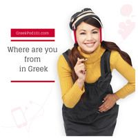 Top 25 Greek Questions  #2 - Where are you from in Greek? by GreekPod101.com on SoundCloud