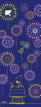 "Rakuten: 注染 Japanese towel Snoopy (peanut) ""fireworks sightseeing"" - Shopping Japanese products from Japan"