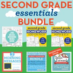 A limited time back-to-school bundle of all the essentials a 2nd grade teacher…