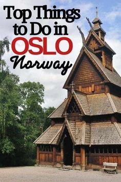 If you are wondering what to do while there, we have a great list of what we think are the top things to do in Oslo, Norway!