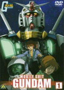 Watch Mobile Suit Gundam full episodes online