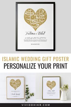 Quranic & Dua Nikkah Poster | This 'And We Created You in Pairs' personalized couples poster is a great gift idea for a bridal shower, engagement, wedding gift, anniversary, or housewarming. This features a Dua for the bride and groom, the couple's names, and the wedding date. It can be personalized for any special couple. This unique poster is the perfect handmade keepsake for any occasion and it is sure to add a personalized touch to any home. #PersonalizedPoster #NikkahPoster #GiftPoster The Wedding Date, Wedding Signs, Wedding Posters, Personalized Posters, Unique Poster, Islamic Wall Art, House Warming, Bridal Shower, Create Yourself